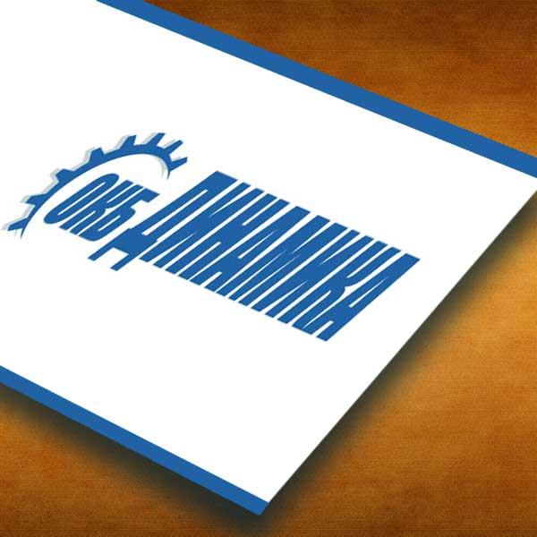 """Логотип """"окб Динамика"""""""