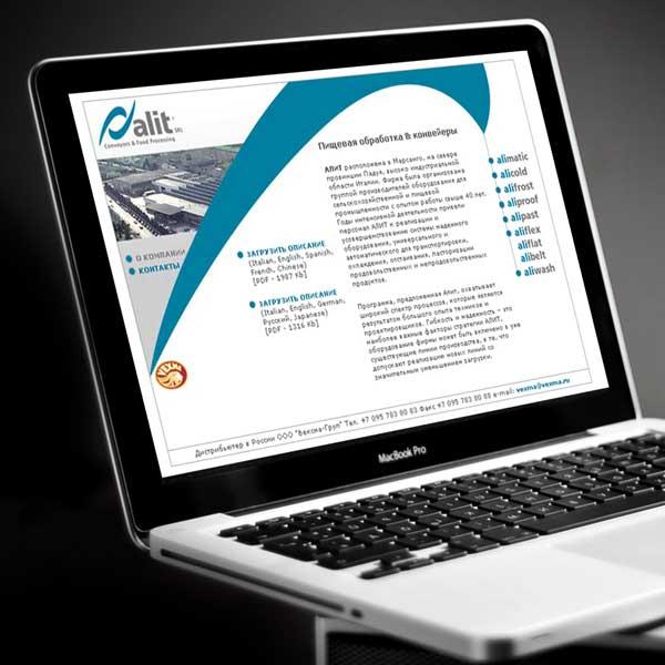 Сайт компании «Alit»