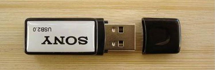 USB флэш-драйв