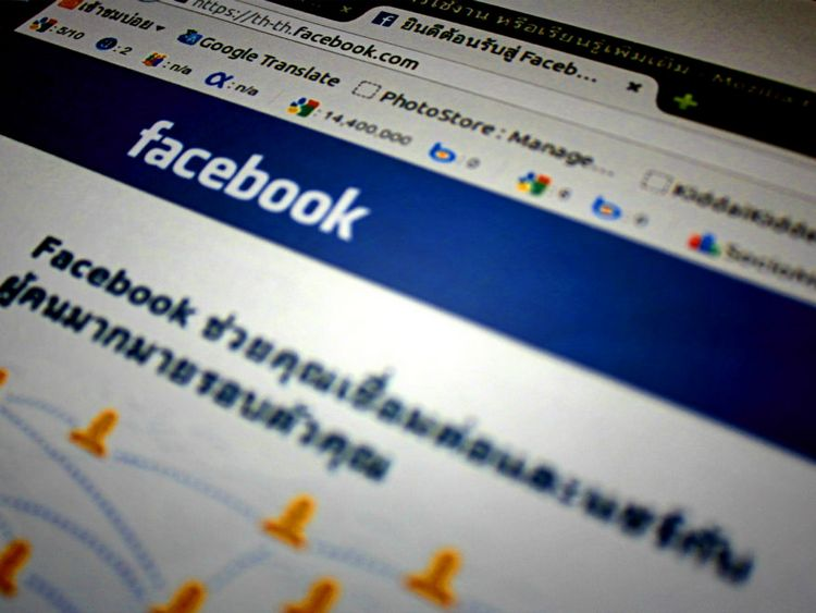 Кому мы нацеливаем рекламу в Facebook